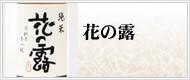 banner_kura01