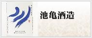 banner_kura02