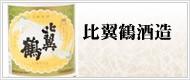 banner_kura03