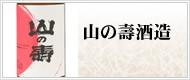 banner_kura04