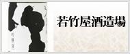banner_kura05