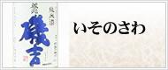 banner_kura07