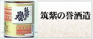 banner_kura09