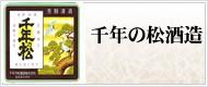banner_kura10