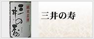 banner_kura14