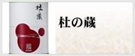 banner_kura16