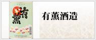 banner_kura17