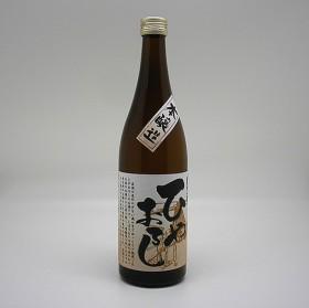 比翼鶴ひやおろし - コピー